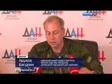 ЧТО ДАЛЬШЕ?! На акт доброй воли республик Донбасса Киев ответил тяжелой артиллерией
