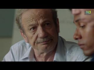 Тайна катакомб (2013)
