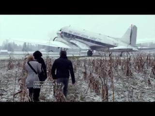 Промо + Ссылка на 3 сезон 16 серия - Гримм / Grimm