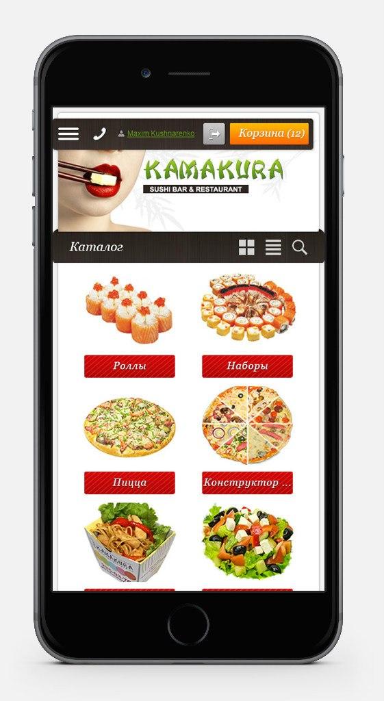 Мобильная версия сайта Камакура