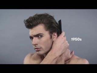 Как изменились стандарты мужской красоты за последние 100 лет
