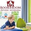 Детская мебель, дизайн. Студия ROOMYROOM