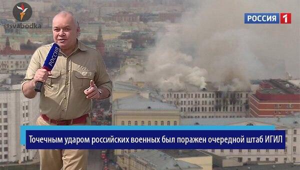 Пожар в здании Минобороны РФ тушат 260 человек и 77 единиц техники - Цензор.НЕТ 7045
