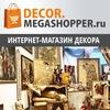 Декор для дома: картины, ткани, шторы, гобелен!