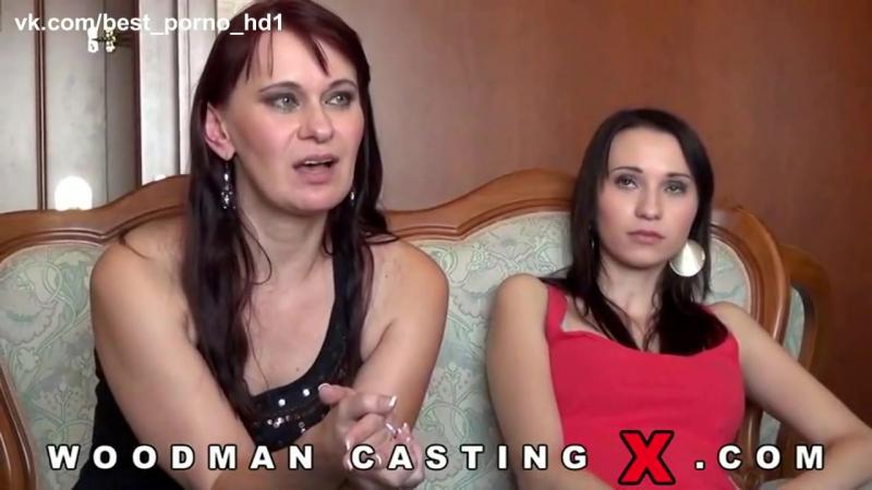 Мать и дочь порнокастинг