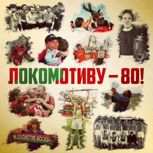 Новостная лента ЛОКОStyle & Lokoinfo.ru за прошедшую неделю