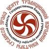 Центр традиционной народной культуры Средн.Урала