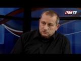 Яков Кедми: Службы разведки должны координировать действия 08.03.2016