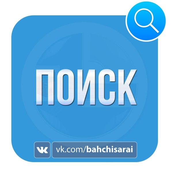 объявления недвижимость новосибирск