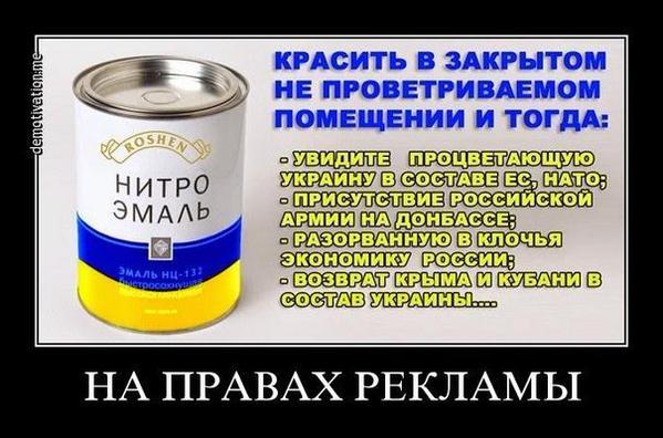 http://cs629403.vk.me/v629403692/19413/4wmktmVG78g.jpg