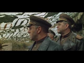 Освобождение. Фильм 3. Направление главного удара (1970)