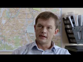 Улыбка Пересмешника(сериал россия 2014  10-я серия)
