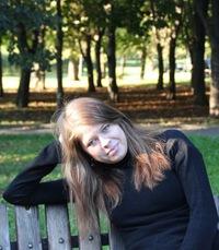 Алена Гаврикова