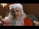 Плохой Санта / Bad Santa. Трейлер. (2003)