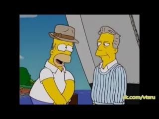 Симпсоны отец гомера