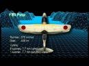 Воздушные бои Гуадалканал