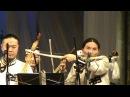 Небесные скифы исп Тувинский национальный оркестр