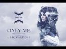 Обзор новой коллекции бренда Only Me от Сати Казановой