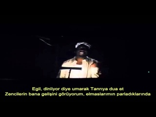 Tupac Sahnesi - Straight Outta Compton (Türkçe Altyazılı HD)