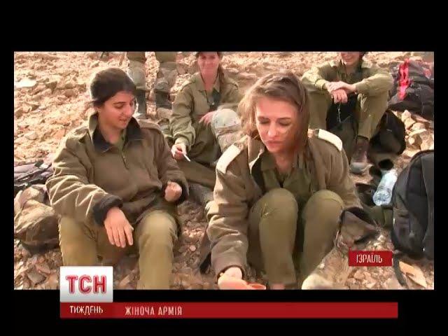 Військова розвідка спеціальний репортаж з унікального підрозділу ізраїльської армії