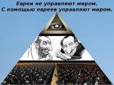 Почему мы всегда будем должны банкам Деньги, пирамида долгов Часть 4.