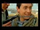 Brigada theme LONG VERSION russian tv series