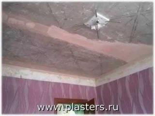 Шелковая декоративная штукатурка  Silk Plaster - отделка потолка своими руками