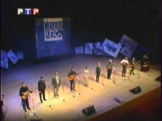 ПНВ - 2 - Надежды маленький оркестрик (Б.Окуджава).