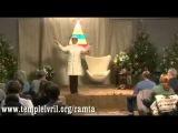 РАМТА Послание радости и надежды Ченнелинг Рамты