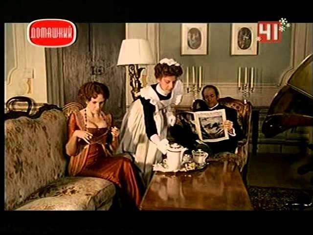 Гордость / Orgoglio 2006 Сезон 3 Серия 77