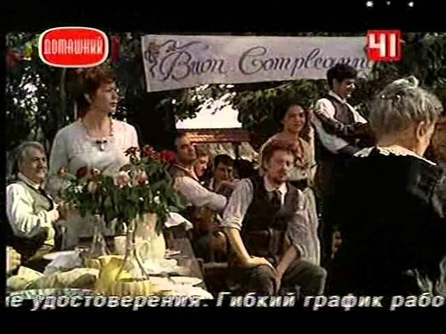 Гордость / Orgoglio 2006 Сезон 3 Серия 78(заключ.)