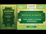 Мухтасар - Ханафи фи