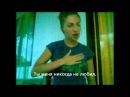 Елена Ваенга Не любил песня на жестовом языке