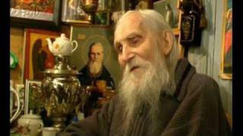 Старец Николай (Гурьянов) о Царской семье