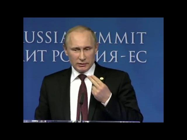 Владмир Путин о священнике-экстремисте Михаиле Арсениче