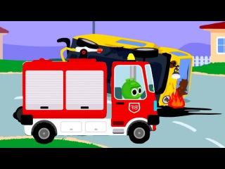 Мультики про машинки для детей Пожарная машина и герой пожарный