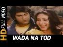 Wada Na Tod Lata Mangeshkar Dil Tujhko Diya 1987 Songs Rati Agnihotri