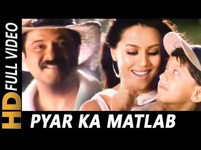 Pyar Ka Matlab Rab Hota Hai | Alka Yagnik, Udit Narayan, Sonu Nigam | Om Jai Jagdish Movie Songs