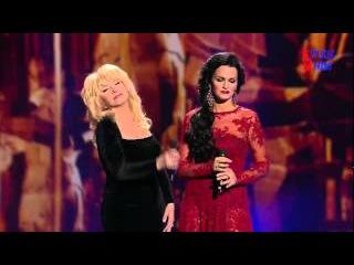 Ирина Аллегрова и Слава Первая любовь - любовь последняя Золотой граммофон 2014