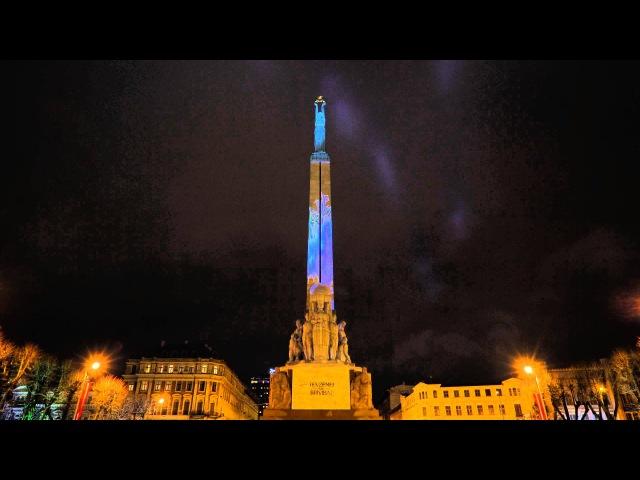 Staro Rīga 2015, Brīvības piemineklis