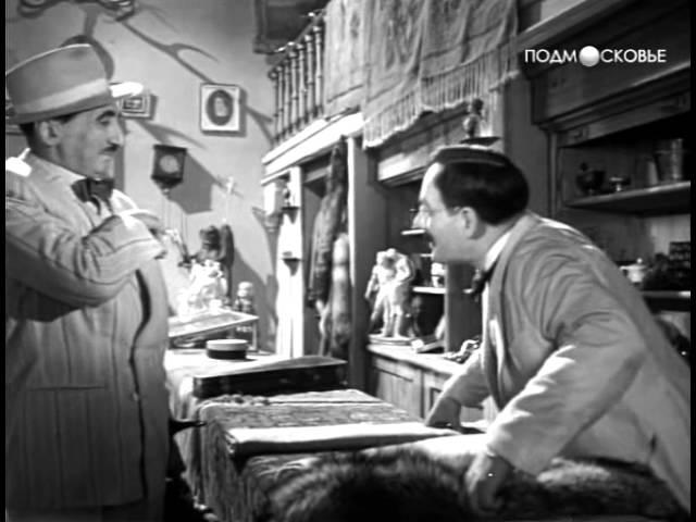 За власть Советов (1956) Полная версия