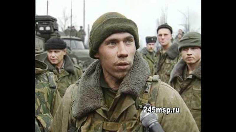 Программа Сергея Доренко 245 мсп в Грозном