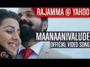 Rajamma @ Yahoo Maanaanivalude Ft Kunchacko Boban, Asif Ali,Anusree, Nikki Galrani