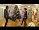 дедушка танцует с бабой Ягой