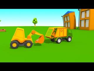 Мультики для малышей про машинки. Грузовичок Лева, Экскаватор Мася и Мусоровоз - мультик конструктор