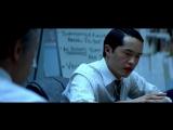 Красный дракон (2002) ужасы