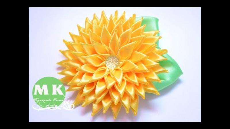 Канзаши мастер-класс. Цветы из лент. Брошь Хризантема Канзаши/Brooch Chrysanthemum Kanzashi