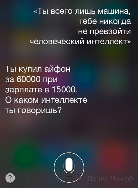 Шах и мат владельцам iphone #Humor@0s_android
