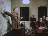 ◄Великий полководец Георгий Жуков(1995)реж.Юрий Озеров