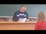 Как преподаватель проверяет лекции